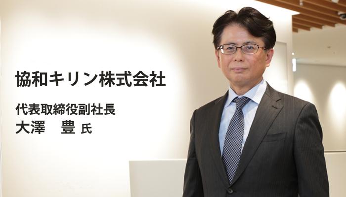 キリン 協和 発酵 協和キリン株式会社